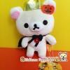 ตุ๊กตาหมีโคะรีลัคคุมะฮาโลวีนถือไม้คฑา Korilakkuma on halloween 5th anniversary