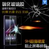 สำหรับ SONY XPERIA Z2 ฟิล์มกระจกนิรภัยป้องกันหน้าจอ 9H Tempered Glass 2.5D (ขอบโค้งมน) HD Anti-fingerprint