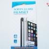 ฟิล์มกันรอย (หน้า/หลัง) แบบใส Iphone 5, 5s
