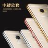 เคส tpu ขอบโครเมียม Samsung Galaxy J7 Prime