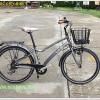 จักรยานซิตี้ไบค์ LA CHIC เฟรมอลู ล้อ 26 นิ้ว 7 สปีดพร้อมไดนาโมปั่นไฟหน้า