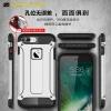 Case iPhone 7 Plus (5.5 นิ้ว) เคสกันกระแทกแยกประกอบ 2 ชิ้น ด้านในเป็น TPU สีดำ ด้านนอกพลาสติก PC เคลือบเงาโลหะเมทัลลิค สวยมากๆ เท่สุดๆ ราคาถูก
