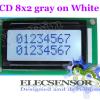 LCD 8x2 Gray on White