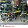 """จักรยานพับได้ WINN """"Cosmo"""" 21 สปีด เฟรมอลู 2015"""
