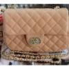 กระเป๋านำเข้า สไตล์ Chanel ไซส์ 8.5นิ้ว หนังคาเวียร์สวย ฝา2ชั้น