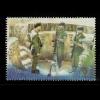 แสตมป์ชุด จอมทัพไทย ดวงเดี่ยว มหามงคลเฉลิมพระชนมพรรษา 6 รอบ ชุด 3 2542 (ยังไม่ใช้)