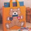แพทเทิร์นกระเป๋าแผ่นเฟรมลายหมีสีสัม