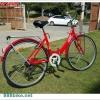 จักรยานแม่บ้านพับได้ K-ROCK ล้อ 26 นิ้ว เฟรมเหล็ก เกียร์ชิมาโน่ 6 สปีด TEF2606A (ไม่มีตะกร้าหน้า)