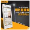 สำหรับ Huawei G6 ฟิล์มกระจกนิรภัยป้องกันหน้าจอ 9H Tempered Glass 2.5D (ขอบโค้งมน) HD Anti-fingerprint