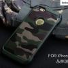 เคส iphone 6 plus (5.5) เคสกันกระแทกแยกประกอบ 2 ชิ้น ด้านในเป็นซิลิโคนสีดำ ด้านนอกพลาสติกลายทหาร ลายพราง สวย แกร่ง ถึก ราคาถูก ราคาส่ง ราคาปลีก