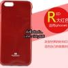 เคส iPhone 6/6s แบรนด์ Goospery (Mercury Jelly Case) สีแดง