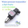 ทรานดิวเซอร์วัดความดันน้ำ 4-20 mA