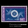 แสตมป์ครบรอบ 50 ปี องค์การกรรมกรระหว่างประเทศ ปี 2512 (ยังไม่ใช้)