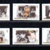 แสตมป์ชุด มหามงคลเฉลิมพระชนมพรรษา 5 รอบ สมเด็จพระนางเจ้า พระบรมราชินีนาถ (ชุดที่ 2) ปี 2535 (ยังไม่ใช้)