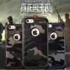 เคสลายทหาร ไอโฟน 4/4s