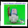 220V Plastic solenoid valve G1/4
