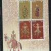 ชุดชีท แสตมป์อนุรักษ์มรดกไทย ชุด 15 หุ่นกระบอก หุ่นหน้าวัง ปี 2545 (ยังไม่ใช้)