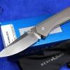 "Benchmade 761 Titanium Monolock Knife (3.73"" Satin) BM761"
