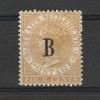 แสตมป์ไปรษณีย์ไทย ชุดก่อนโสฬศ ไปรษณีย์กงศุศอังกฤษในกรุงเทพ 4 เซนต์ สีน้ำตาล ลายน้ำ CA สวยมากๆ หายาก (ยังไม่ใช้) 2