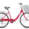 จักรยานแม่บ้าน TRINX CUTE2.0 เฟรมเหล็ก 7 สปีดชิมาโน่ 2017