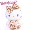 NEW! ตุ๊กตาเฮลโลคิตตี้ชุดเสือดาว Sanrio Hello Kitty Leopard Plush Doll (Small/White) ใหม่มือหนึ่งพร้อมป้ายห้อย