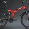 จักรยานเสือภูเขา TRINX เกียร์ 21 สปีด ล้อ 24 นิ้ว เฟรมเหล็ก ,YS2421