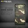 เคส nx ทหาร OPPO R9/F1 Plus