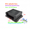 Black PLC plastic box