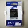 Battery for Galaxy S3 I9300 2100 mAh