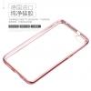 Case Huawei Honor 4X (aLek 4g plus) ซิลิโคน TPU โปร่งใสขอบเงางาม ราคาถูก