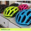 หมวกจักรยาน Cairbull helmet aero 4D max speed,CB-works02มีสีฟ้าL,สีดำL,สีชมพูM