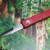 Microtech Ultratech Bayonet Stonewash Serrated 120-11RD