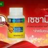 นาย่า เซซามีน NAYA Sesameen Oil ผลิตภัณฑ์เสริมอาหาร น้ำมันงาสกัดเย็น เซซามิน