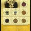 แสตมป์ ชุด แสตมป์พระราชพิธีมหามงคลเฉลิมพระชนมพรรษา 7 รอบ 5 ธันวาคม 2554 (ชุด 2) ยังไม่ใช้