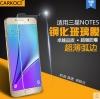 สำหรับ Samsung Galaxy Note 5 ฟิล์มกระจกนิรภัยป้องกันหน้าจอ 9H Tempered Glass 2.5D (ขอบโค้งมน) HD Anti-fingerprint ราคาถูก
