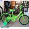 !!!SALE!!!! จักรยานเด็ก MEGA ล้อ 16 นิ้ว !!!SALE!!!!