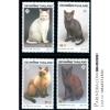 แสตมป์งานแสดงตราไปรษณียากรแห่งชาติ ชุดแมวไทย ปี 2538 (ยังไม่ใช้)