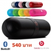 Beats Pill Bluetooth Speaker