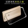 เคส Huawei P10 Plus ซิลิโคน soft case หุ้มขอบปกป้องตัวเครื่อง โปร่งใสสวยมากๆ ราคาถูก
