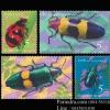 แสตมป์ชุดแมลง ชุด3 ปี 2548 (ยังไม่ใช้)