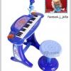 ออแกนสีน้ำเงิน รุ่น 5050 เปียโนของเด็กสีน้ำเงินรุ่นประหยัด