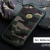 เคส iphone 5s / 5 เคสกันกระแทกแยกประกอบ 2 ชิ้น ด้านในเป็นซิลิโคนสีดำ ด้านนอกพลาสติกลายทหาร ลายพราง สวย แกร่ง ถึก ราคาถูก ราคาส่ง ราคาปลีก