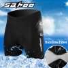 กางเกง BOXER SAHOO รุ่น 48913 เป่า Bamboo Fiber