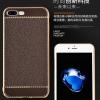 Case iPhone 7 Plus (5.5 นิ้ว) เคสหนังเทียมขอบทอง นิ่ม เรียบหรู สวยมาก ราคาถูก