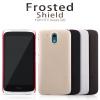 Case HTC Desire 526 ยี่ห้อ Nillkin รุ่น Super Frosted