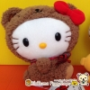 "คิตตี้ หมีหมีน้ำ Authentic Brown Fluffy Teddy Bear 5"" Hello Kitty Plush Eikoh 2009"