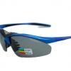 แว่นตา FORMAT รุ่น E-FTM0089 5 เลนส์ พร้อมคลิปออน