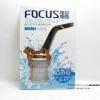 กล้องยาสูบไปป์ Focus ผ่านน้ำ (ตัวสีทอง)