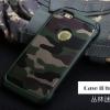 เคส iphone 6 (4.7) เคสกันกระแทกแยกประกอบ 2 ชิ้น ด้านในเป็นซิลิโคนสีดำ ด้านนอกพลาสติกลายทหาร ลายพราง สวย แกร่ง ถึก ราคาถูก ราคาส่ง ราคาปลีก