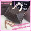 Louis Vuitton Monogram Canvas Speedy Bandoulire **เกรดท๊อปมิลเลอร์** (Hi-End)